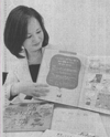橋本 智子弁護士が執筆に参加した憲法絵本が新聞で紹介されました。